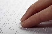 علل نابینایی و راه های پیشگیری از آن