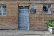 خانه موزه شهید رجایی بازگشایی شد