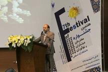 یک مسئول دانشگاه آزاد: کشور به خلاقیت و نوآوری نیاز داد