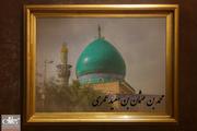 محمدبن عثمان بن سعید عمری که بود و چگونه به نیابت خاص امام زمان(عج) انتخاب شد؟