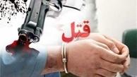 شناسایی ودستگیری دو قاتل متواری در کمتر از ۴۸ ساعت در پارسیان