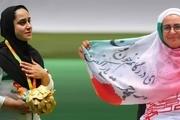 گزارش ویژه درباره دو بانوی پارالمپیکی ایران