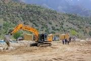 عملیات اجرایی طرح توسعه زیرساختهای گردشگری درهعشق کیار آغاز شد