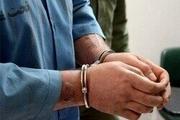 شرور سابقه دار در دام پلیس آبادان گرفتار شد