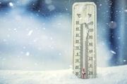 تداوم سرمای هوای ایلام تا اواخر هفته جاری