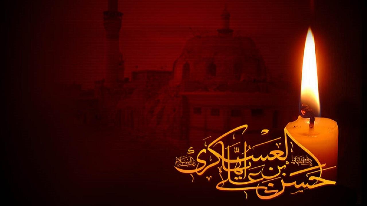 دانلود مداحی شهادت امام حسن عسکری علیه السلام/ امیر عباسی