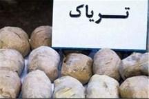 30 کیلوگرم مواد مخدر در قزوین کشف شد