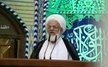 انتقاد امام جمعه یزد از کاهش بودجه فرهنگی: هر کجا بودجه کم میآید اول به سراغ بودجههای فرهنگی میروند