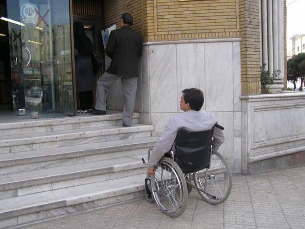 ۲۰ هزار واحد مسکونی معلولان کشور مناسبسازی میشود