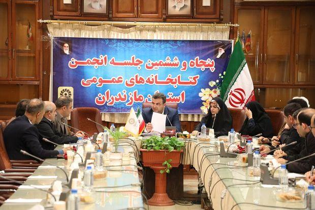 حسینزادگان: ستاد مفاخر در مازندران تشکیل شود