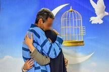 ۴۵ زندانی جرائم غیرعمد مالی تا نیمه رمضان در استان زنجان آزاد شدند