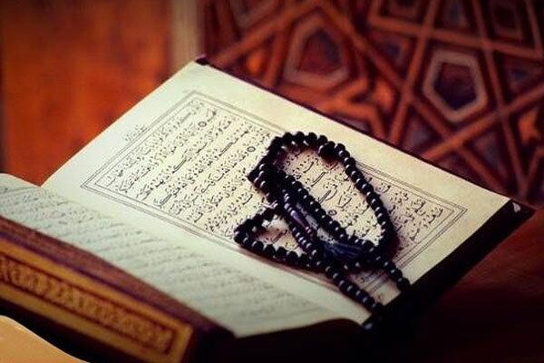 کتاب «قواعد قرآن» منتشر میشود