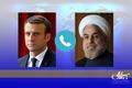 روحانی: تحریم های آمریکا علیه ایران، نقض مقررات سازمان بهداشت جهانی است/ برقراری ساز و کار اینستکس مثبت، اما ناکافی است/ مکرون: امیدوارم با شروع به کار اینستکس، تبادلات اروپا با ایران شکل راحت تری بیابد