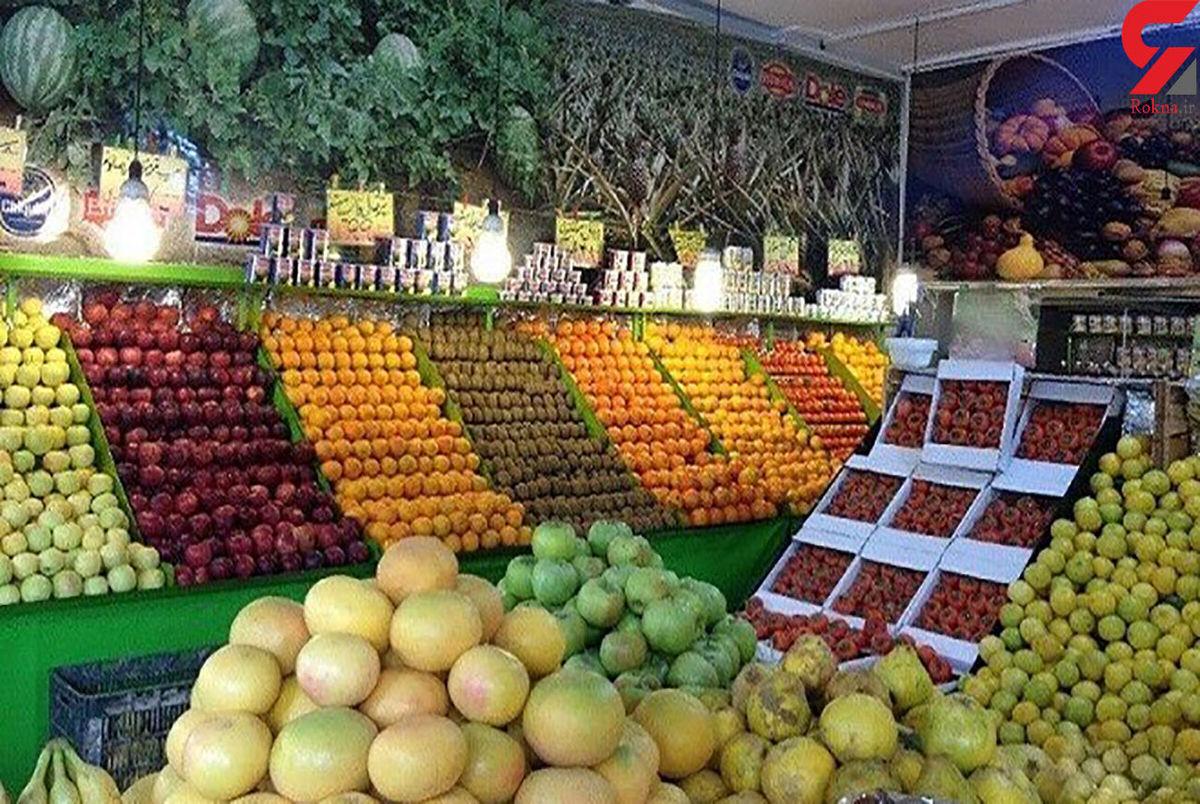 اعلام قیمت میوه تنظیم بازاری