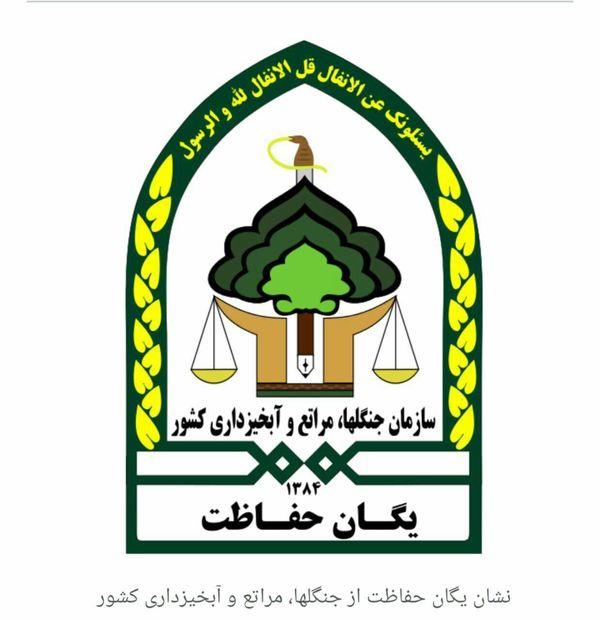 فعالیت یگان حفاظت از اراضی کشاورزی ۲۲ استان کشور آغاز شد
