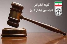 جریمه نقدی تراکتورسازی و ماشینسازی از سوی کمیته انضباطی