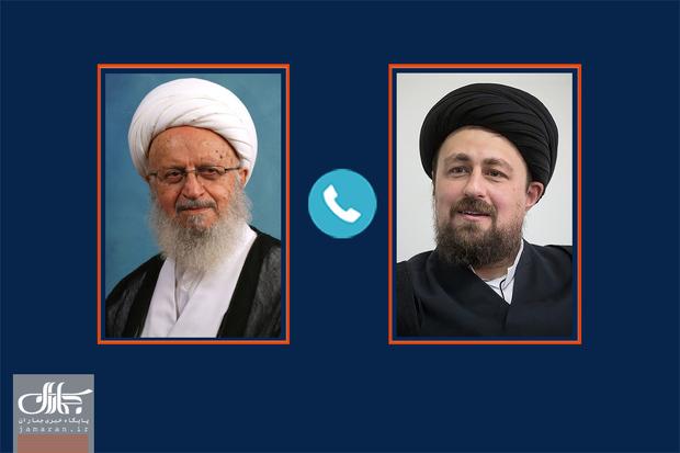 تماس تلفنی سید حسن خمینی با فرزند آیت الله العظمی مکارم شیرازی