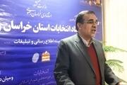 انتخابات در پنج حوزه انتخابیه خراسان رضوی یک ساعت دیگر تمدید شد