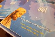 زنجان به عنوان پایلوت اجرای مشوق بیمهای سلامت انتخاب شد