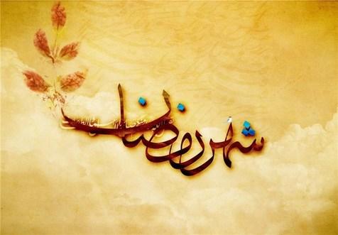 دانلود مناجات ماه رمضان به یاد شهید سردار سلیمانی/ محمود کریمی