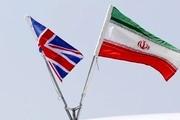 دادگاه رسیدگی به بدهی 400 میلیون پوندی انگلیس به ایران به تعویق افتاد