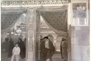 آدابی که امام در حرم حضرت امیر(س) رعایت می کردند