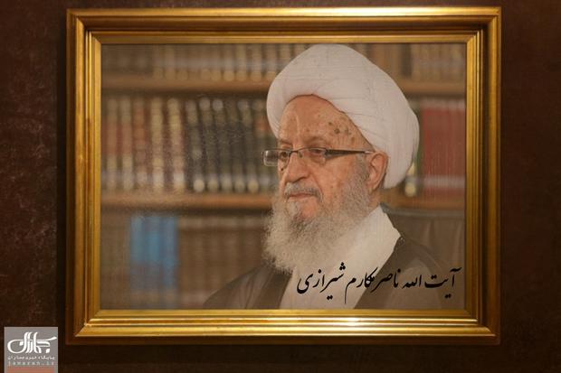 برادر کوچکتر آیت الله مکارم شیرازی درگذشت
