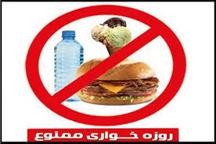 واحدهای صنفی قم درماه رمضان مطابق قانون عمل کنند