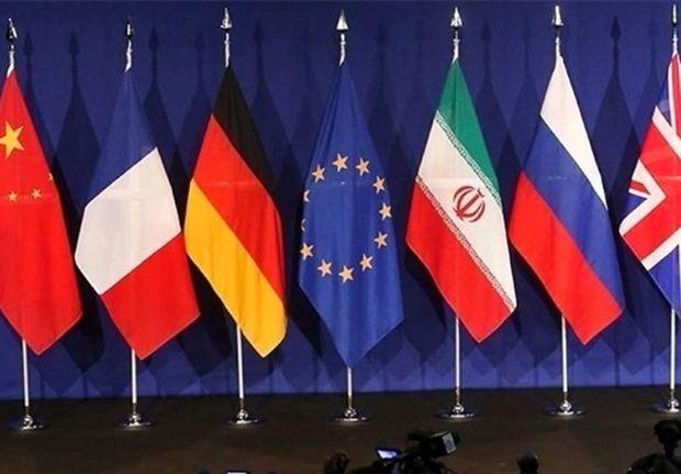 چین خطاب به آمریکا: همه تحریمهای ایران را رفع کنید