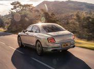 لوکس ترین خودرو دنیا چه ویژگی هایی دارد؟+تصاویر