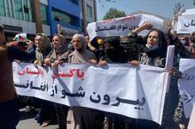 حمله طالبان به معترضان افغانستانی+تصاویر