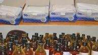 روش تشخیص الکل طبی از الکل صنعتی/ عوارض مصرف الکل چیست؟