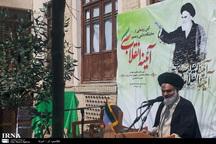 خط امام راحل را باید از سخنان رهبر انقلاب الهام بگیریم