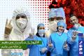 جدیدترین اخبار رسمی از کرونا در ایران/ تعداد جان باختگان به 7797 تن رسید
