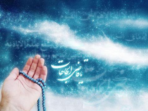دعای شب اول ماه مبارک رمضان از امام صادق(ع)+ترجمه و صوت احمد قربان