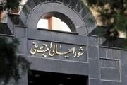 واکنش دبیرخانه شورای عالی امنیت ملی به اظهارات محمود صادقی در مورد شمخانی