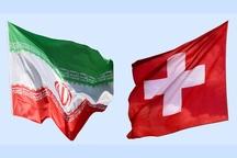 سوئیس: آماده میزبانی مذاکرات برای حفظ برجام هستیم
