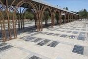 ثبت ۱۸۲۶ واقعه فوت در آرامستان قزوین