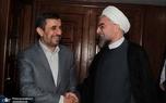 چه کسانی تاکنون به روحانی توهین کرده اند؟/ مقایسه عواقب توهین به احمدی نژاد و عواقب توهین به روحانی + جدول