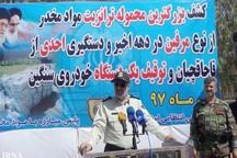 افزون بر 41 تن مواد مخدر در سیستان و بلوچستان کشف شد