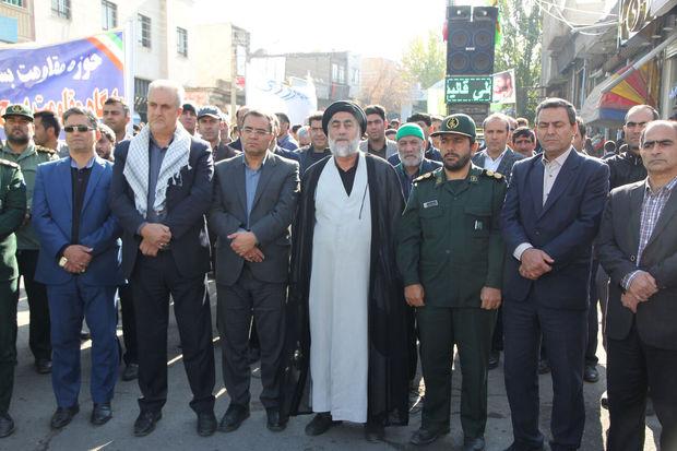 مردم ایران در برابر سیاستهای استکباری امریکا یکپارچه هستند