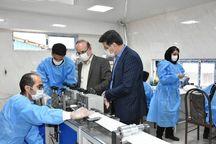 دستگاه تولید اتوماتیک ماسک در چهارمحال و بختیاری بهره برداری شد