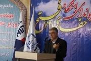 رییس جهاد دانشگاهی: شرکت ملی حفاری به پرداخت مطالبات متعهد باشد