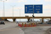 سارقان تابلو و علائم جاده ای در قزوین دستگیر شدند