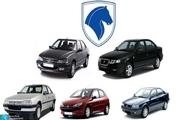 قیمت محصولات ایران خودرو 8 شهریور 1400+ جدول/ کاهش قیمت محصولات ایران خودرو در بازار