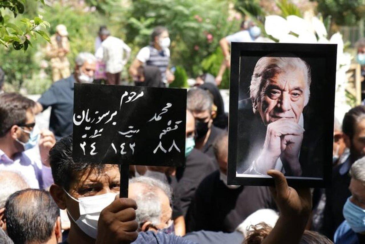 مراسم تشییع پیکر محمد برسوزیان با حضور هنرمندان + تصاویر