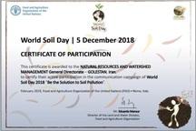 سازمان ملل از منابع طبیعی گلستان قدردانی کرد