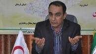 تدوین مصوباتی برای پیش بینی «دقیق» آلودگی هوا در اصفهان