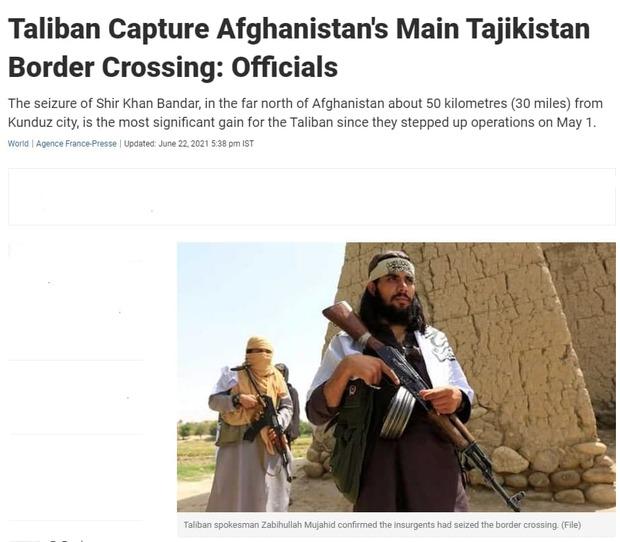 سقوط مناطق مختلف افغانستان به دست طالبان/ فرار مردم به سمت کابل