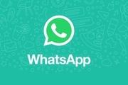 واتس اپ پیام صوتی را به نوشتار تبدیل می کند